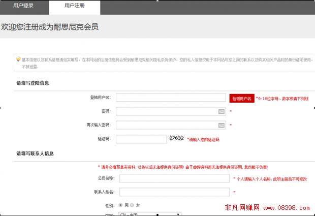 图文教程:免费注册.PW顶级域名和免费制作一个企业网站